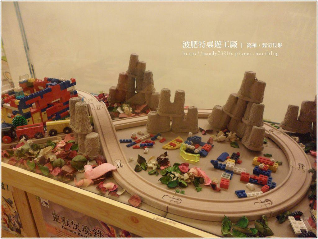 波肥特桌遊工廠 - 05