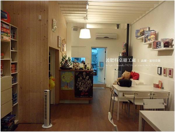 波肥特桌遊工廠 - 11