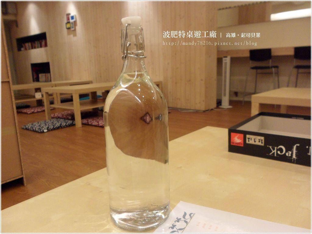 波肥特桌遊工廠 - 13