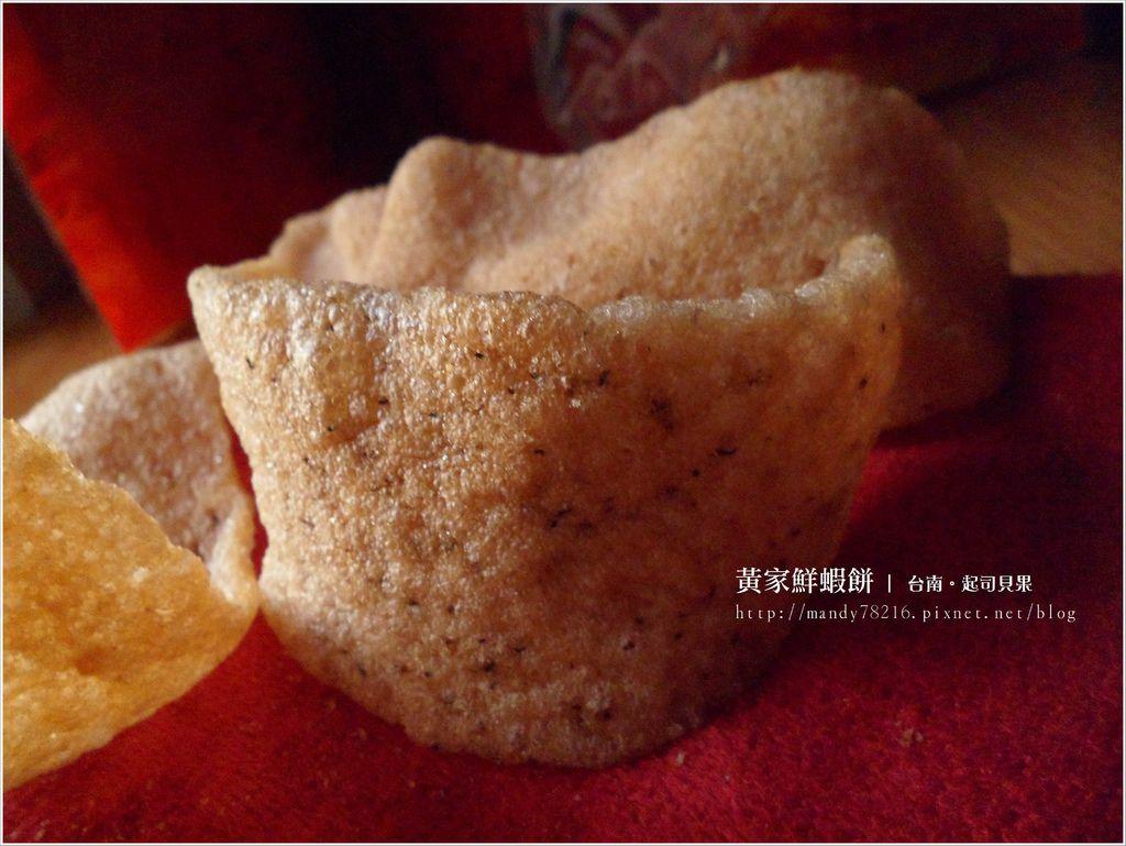 黃家鮮蝦餅 - 06
