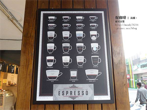 握咖啡 - 02