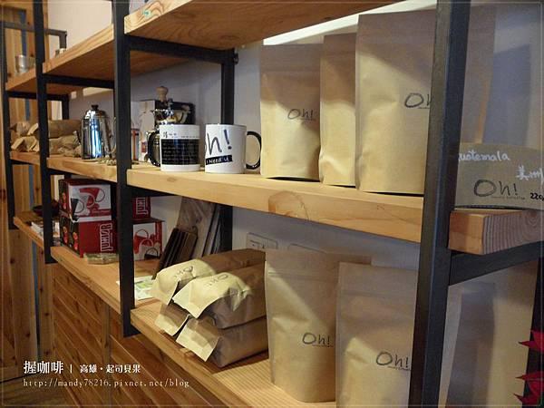 握咖啡 - 05