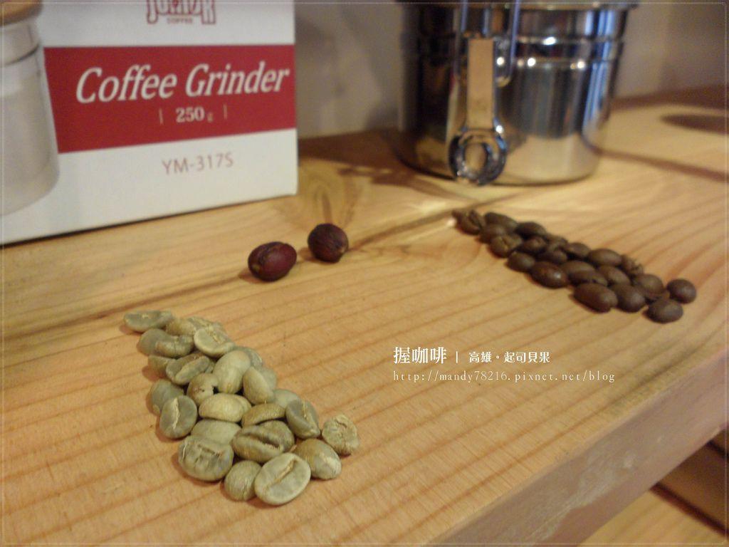 握咖啡 - 07