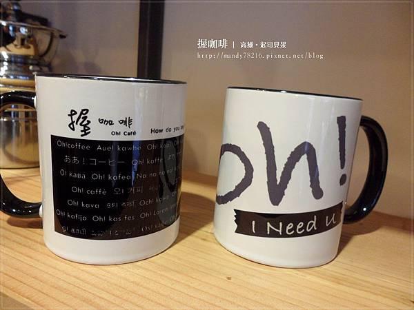 握咖啡 - 08