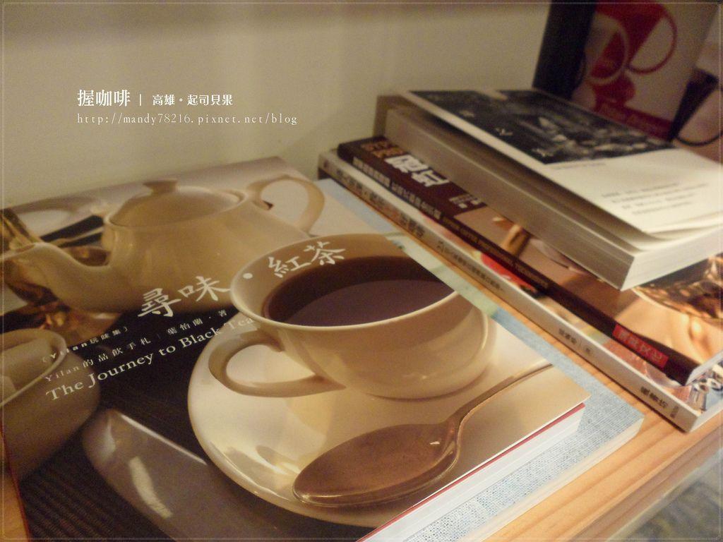 握咖啡 - 09