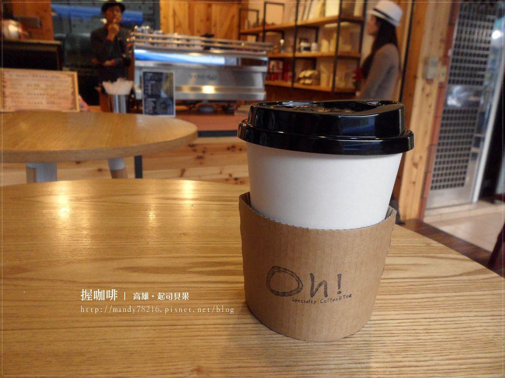 握咖啡 - 11