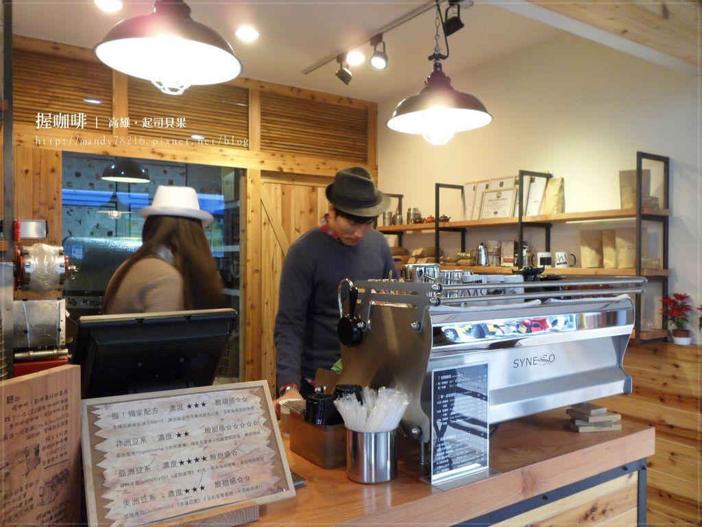 握咖啡 - 14
