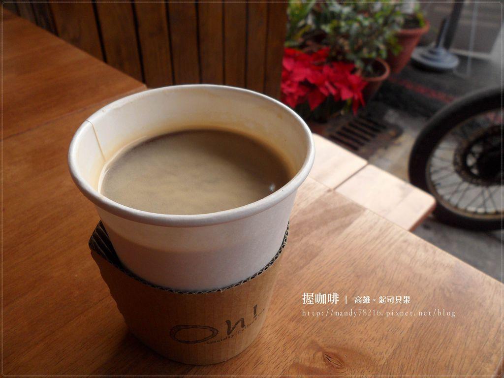 握咖啡 - 16