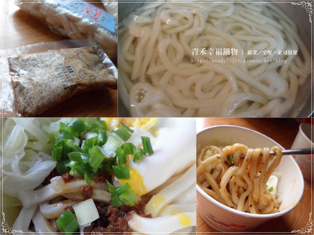 青禾幸福鍋物 - 讚岐烏龍麵 - 01
