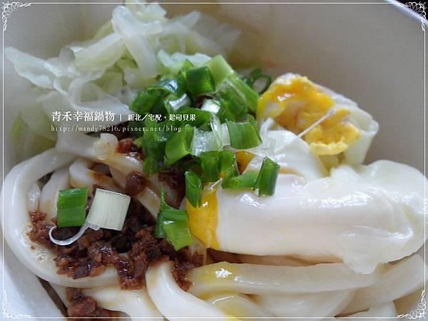 青禾幸福鍋物 - 讚岐烏龍麵 - 02