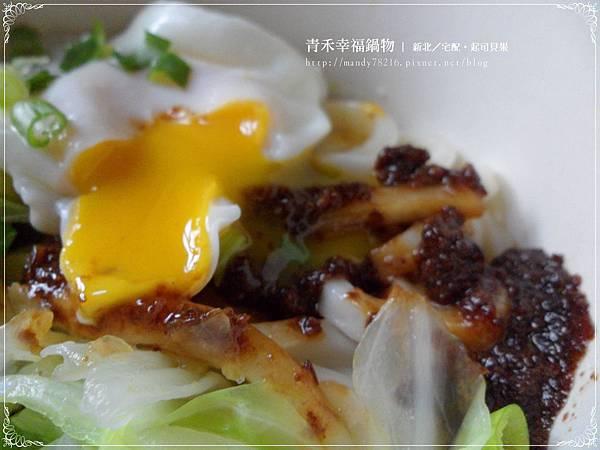 青禾幸福鍋物 - 讚岐烏龍麵 - 05