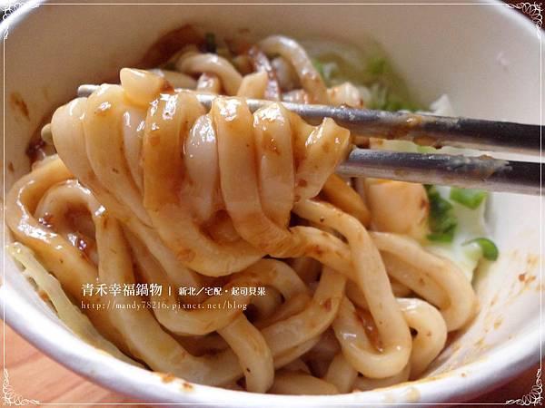 青禾幸福鍋物 - 讚岐烏龍麵 - 06