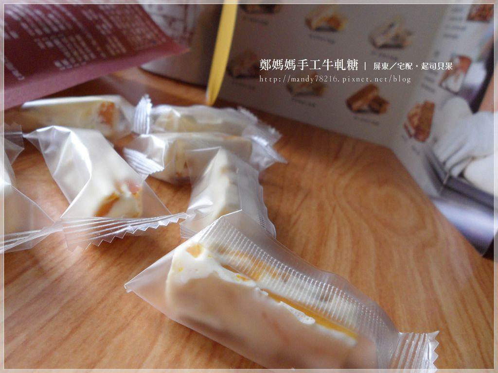 鄭媽媽手工牛軋糖 - 09
