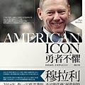 布萊斯.霍夫曼《勇者不懼:拯救福特,企業夢幻CEO穆拉利》.jpg