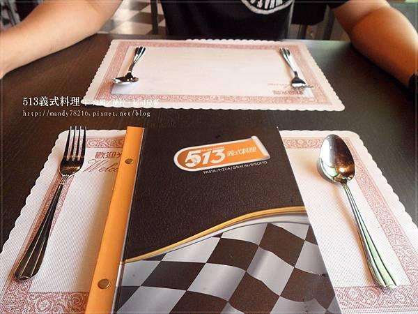 513義式料理 - 08