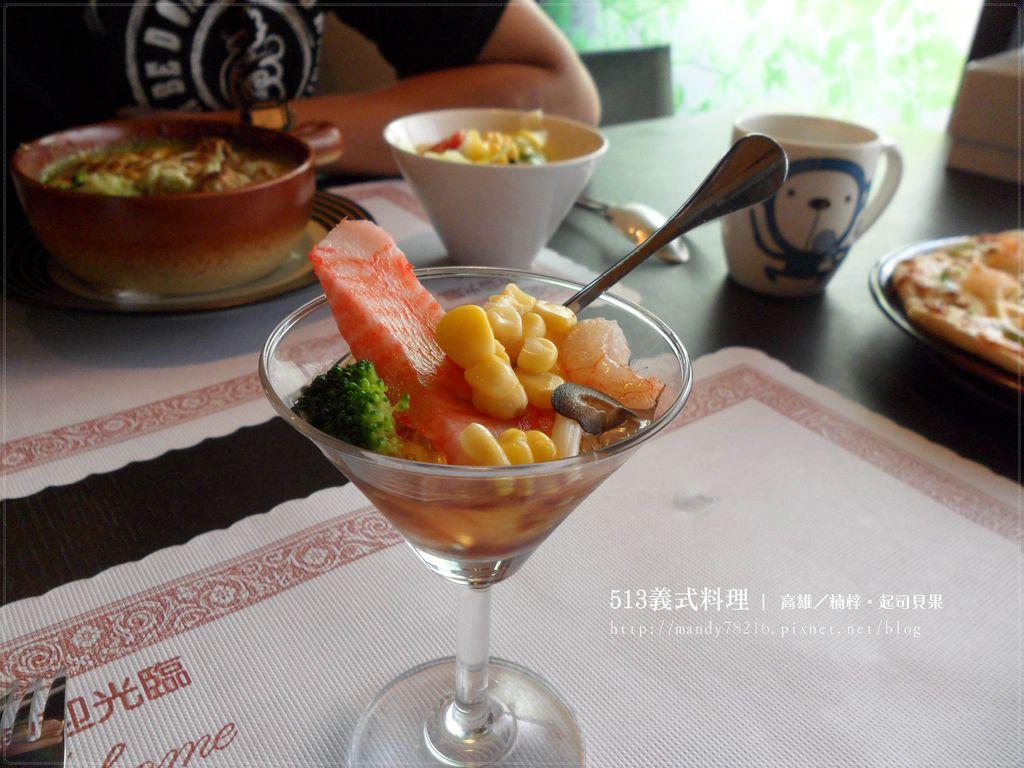 513義式料理 - 12