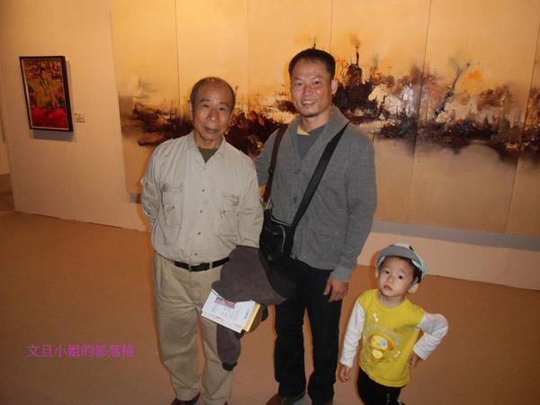 2013 台北國際藝術博覽會