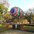 2014 台南百花祭 ~ 熱氣球