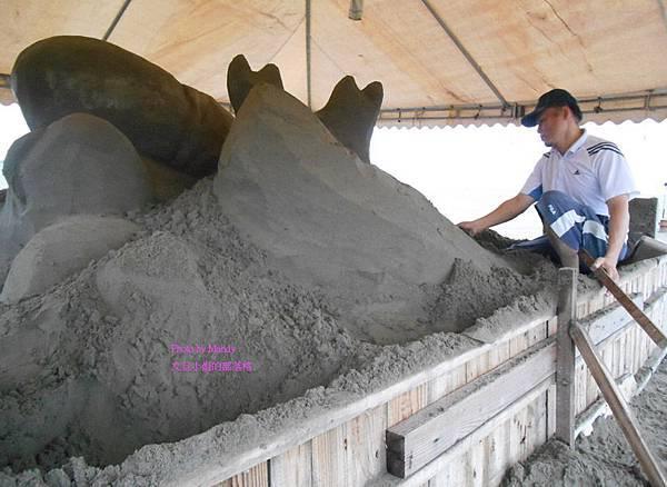 2014 台南一見雙雕藝術季
