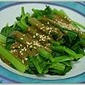 芝麻醬拌菠菜