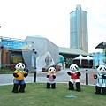 台南文化創意產業園區