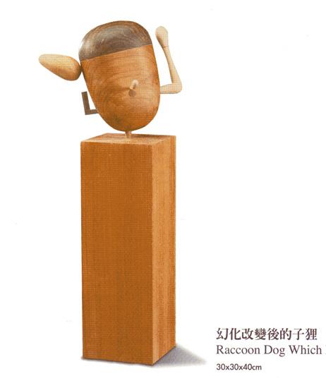 田中茂 的作品
