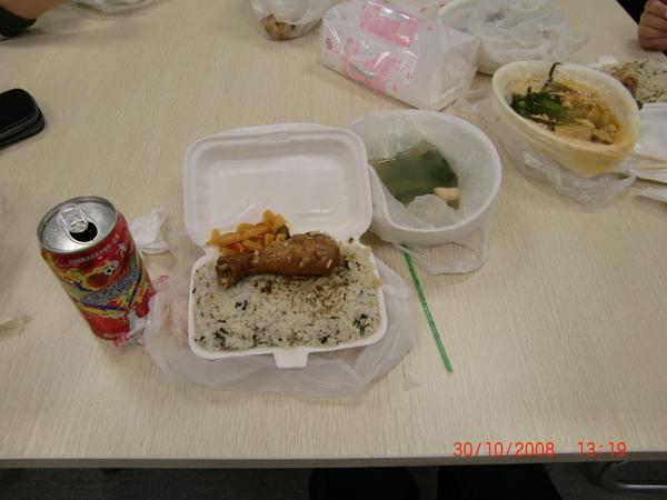 30 Oct 08 ~ 我和Wan的燒雞腿Lunch Box