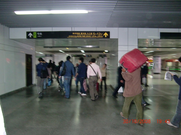 上海的地鐵站