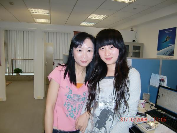 My Shanghai Colleague ~ Karina