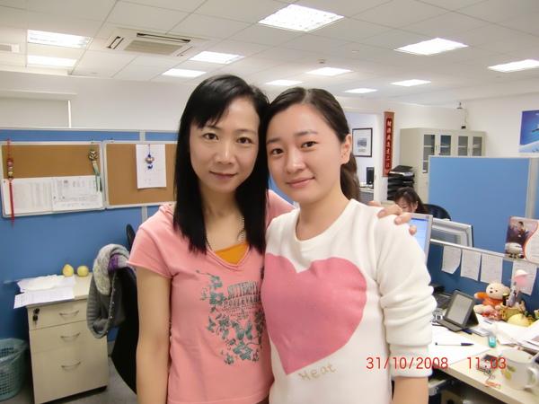 My Shanghai Colleague ~ Joyce