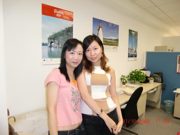 My Shanghai Colleague ~ Annie