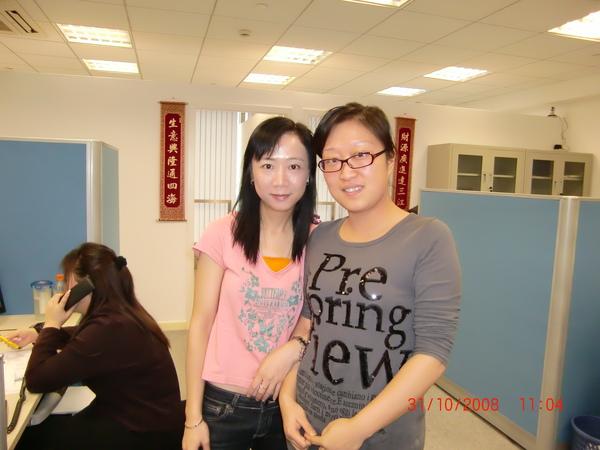 My Shanghai Colleague ~ LiLi