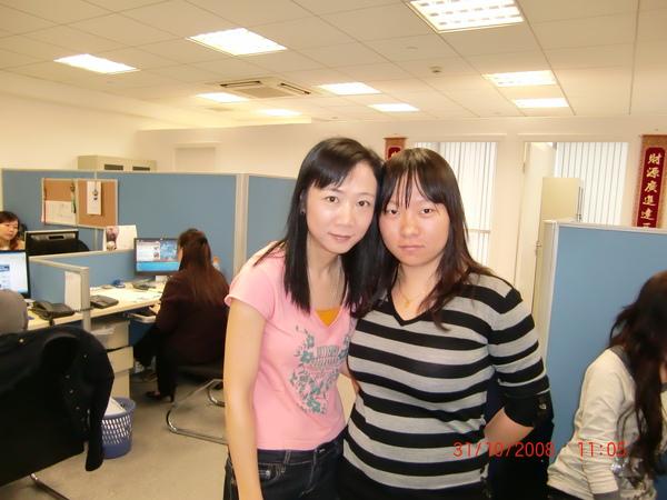 My Shanghai Colleague ~ Elaine
