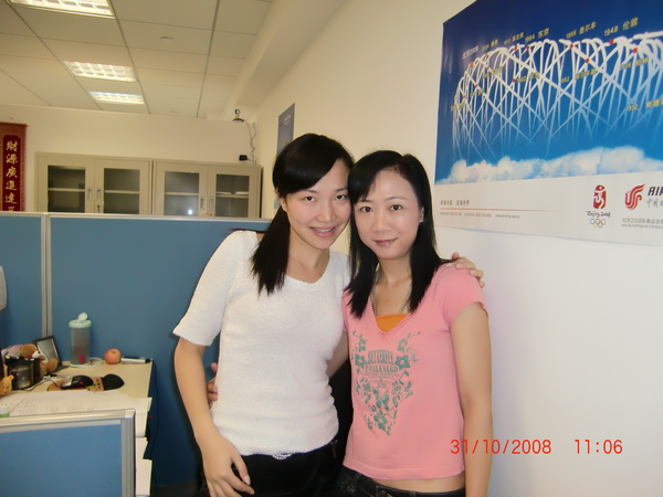 My Shanghai Colleague ~ Rainbow