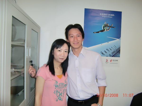 My Shanghai Colleague ~ Ken