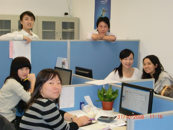 Product Department