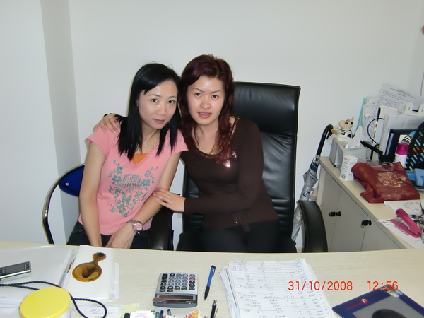 My Shanghai Colleague ~ Eddie Hu