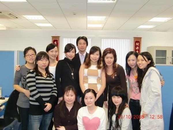 My Shanghai Colleague