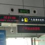火車又誤點左一個鐘頭,嗚嗚嗚嗚嗚