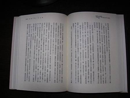 張愛玲典藏全集‧內頁