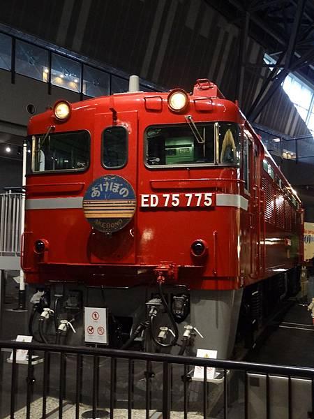 DSC05450.JPG