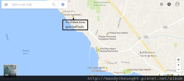 Phayao Map.JPG