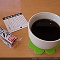 有機黑咖啡