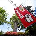 豐國神社市集的旗幟