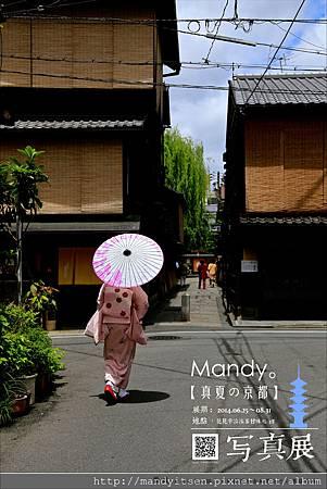 祇園花見小路上的舞妓さん。