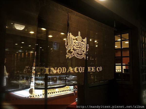 INODA COFFEE本店