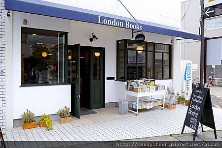 London Books外觀