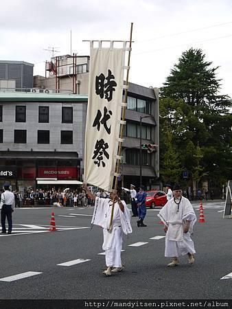 2011.10.23時代祭