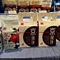 小川咖啡豆