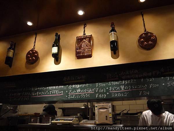 京的百年洋食:東洋亭
